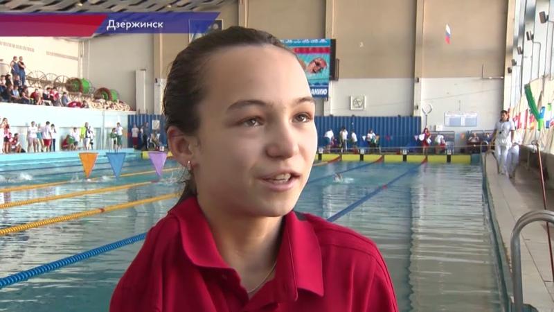 Отбор на паралимпийские летние игры по плаванию