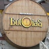 Butoias Restaurant