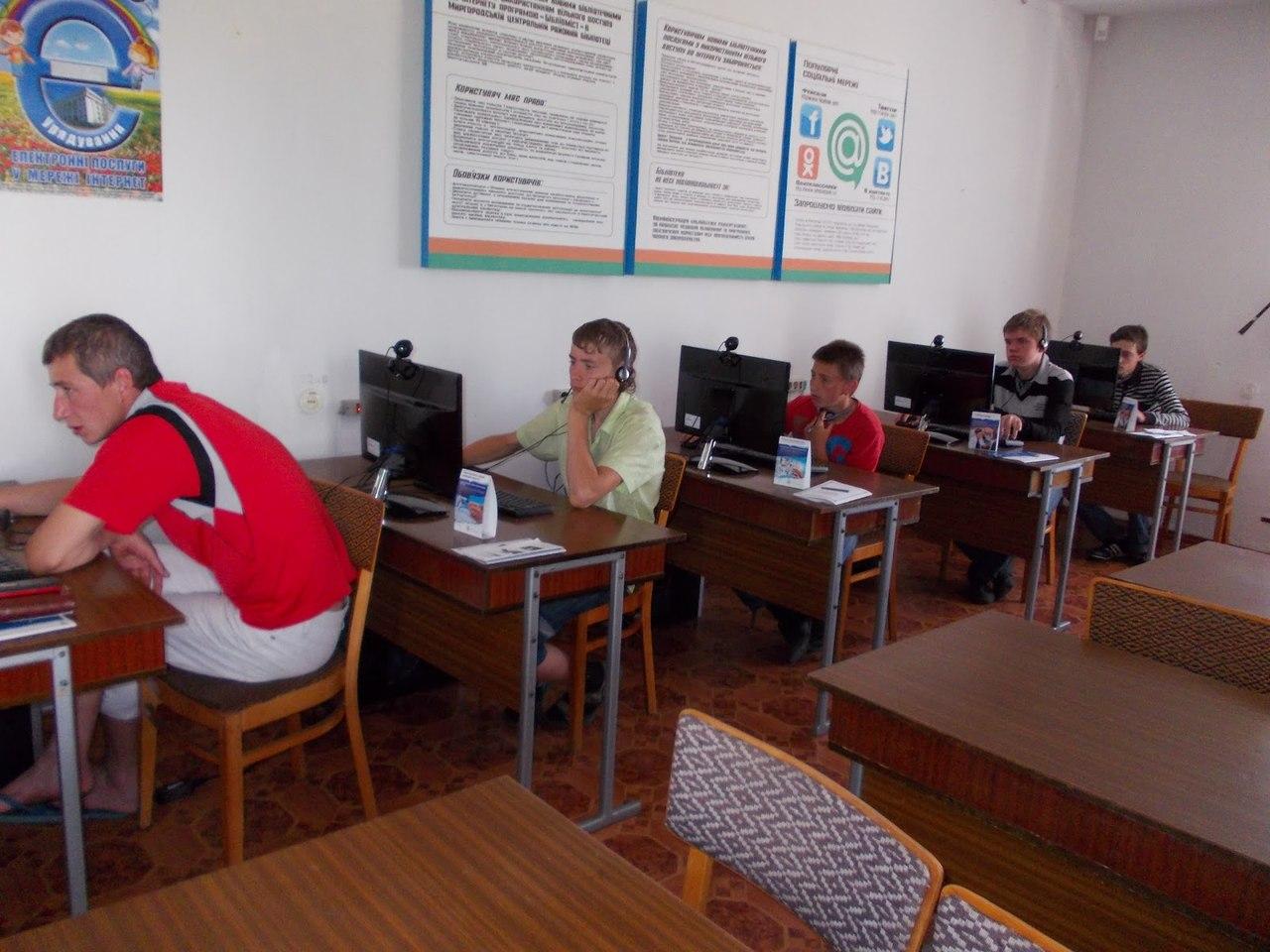 Пункт вільного доступу до Інтернету Миргородської ЦРБ