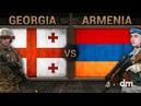 Georgia vs Armenia - Army/Military Power Comparison 2018