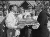 Добро пожаловать или Посторонним вход воспрещен, 1964 г.