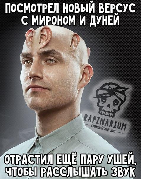 хуй хер пенис член: