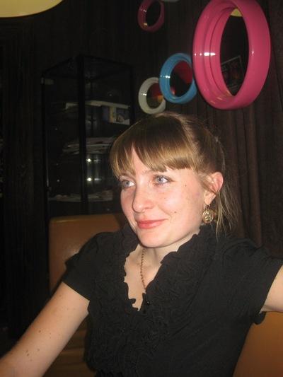Анастасия Сухоненко, 27 апреля 1999, Москва, id209539254