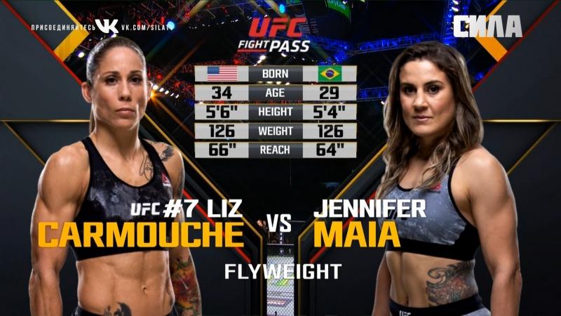 UFC FN 133 Liz Carmouche VS Jennifer Maia