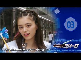 [dragonfox] Kamen Rider Zi-O - 03 (RUSUB)