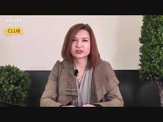 Юлия г. Москва Отзыв о конференции по умному отдыху в Таиланде