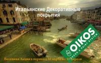 Александр Белехов, 22 июля 1999, Череповец, id185085247