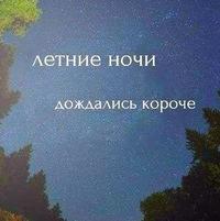 Евгения Хомич, 8 августа 1995, Пинск, id214801334
