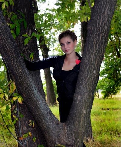 Анжела Заремблюк, 16 октября 1997, Днепропетровск, id204093729