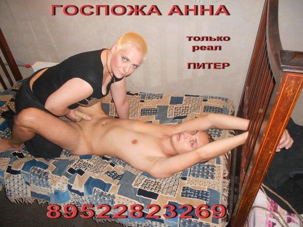 sovmestnaya-drochka-parney