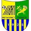 Ф.К Металлист