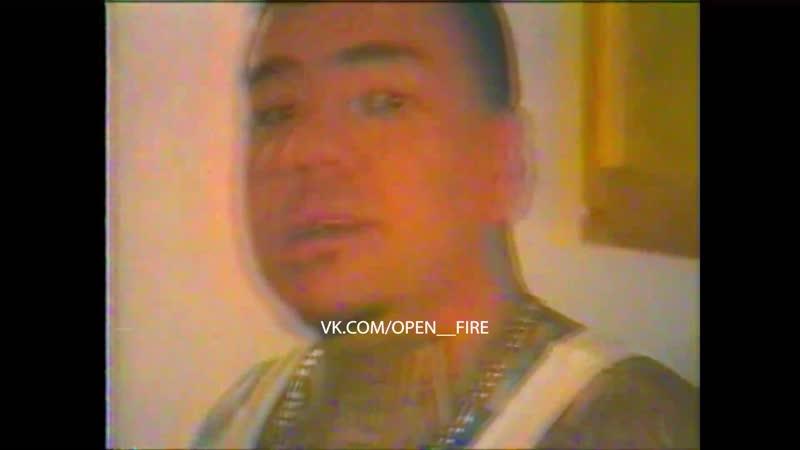 Open Fire 2344*