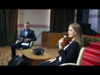 Молодежная гостиная с Мариной Голядкиной