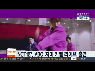 the news of nct 127 performing on jimmy kimmel live on korean tv news.