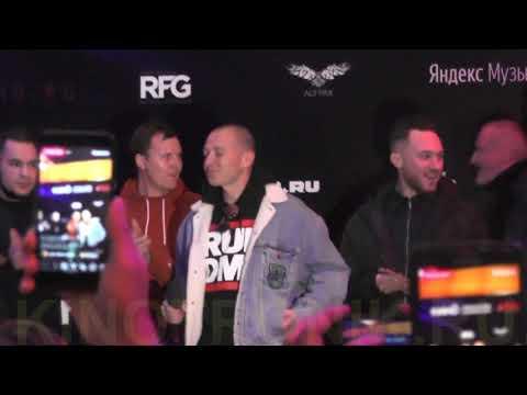 BEEF: русский хип хоп (2019) Oxxxymiron, Смоки Мо и др. на презентации фильма в Санкт-Петербурге