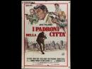 Mister Scarface / I padroni della citta / Хозяева города 1976
