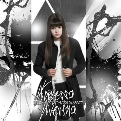 Агнесса Аверина