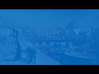 Destiny 2 - Expansion II- Warmind Launch Trailer