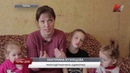 Красная линия программа Молодая семья