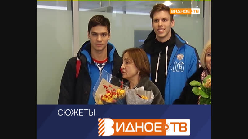 Встреча победителей - спортсмены Ленинского района вернулись с чемпионата мира по плаванию