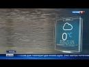 Вести Москва В столице ожидается ледяной дождь
