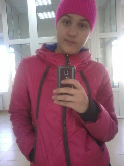 Оксана Мещерякова, 20 ноября 1996, Свободный, id208751148