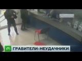 Краснодарские горе-грабители испугались сработавшей в банке сигнализации и сбежали