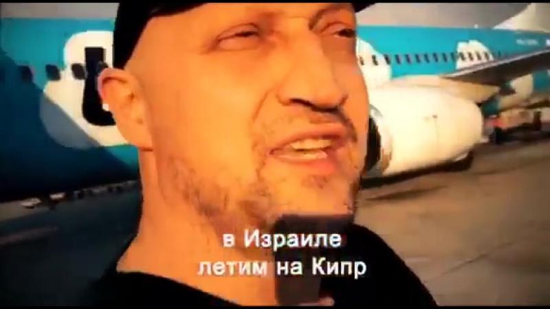Гоша Куценко показал новые самолеты авиакомпании UP Israel