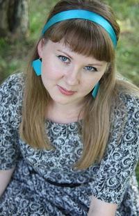 Екатерина Яшина