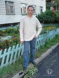 Михаил Бабушкин, 10 августа 1994, Ужгород, id184805529
