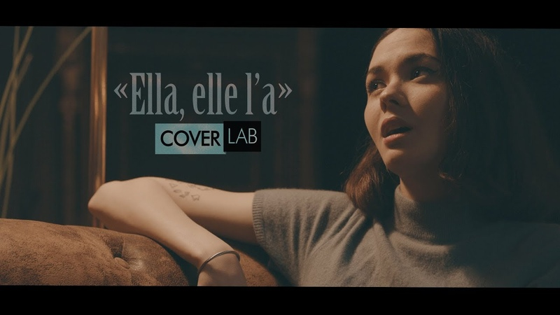 ELLA, ELLE LA - FRANCE GALL (COVER by SOPHIE-TITH) - COVERLAB