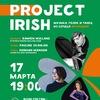 PROJECT IRISH
