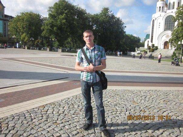 Олег Денисов Сайты Знакомств