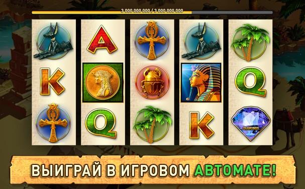 Сокровище игровые автоматы игровые автоматы играть в goldenstar-land.ru