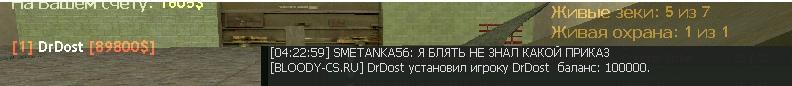 989zS2KcQIU.jpg