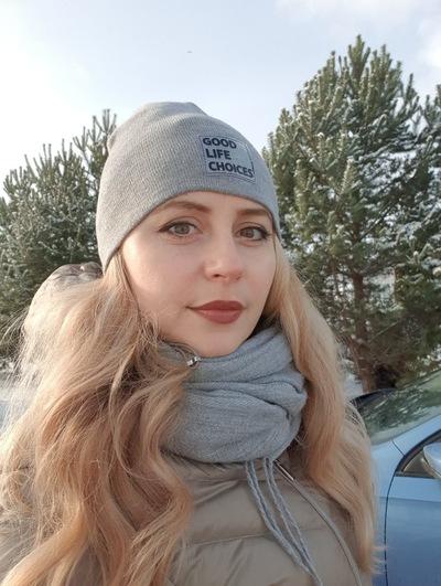 Анастасия Дробуш