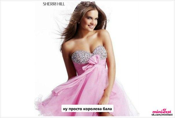 Прткольные Платья На Выпускной Вечер