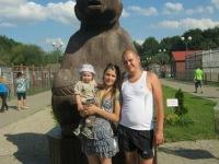 Людмила Пристромская, 12 июля 1981, Могилев, id44940702