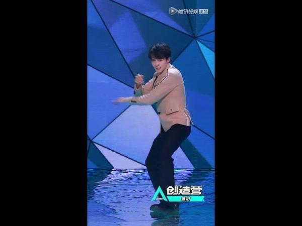 Ma Xueyang solo fancam