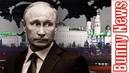 Скоро Санкции: Резолюция США, участие в строительстве Северного Потока- Россия держись