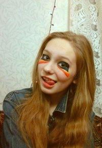 Иришка Касаткина