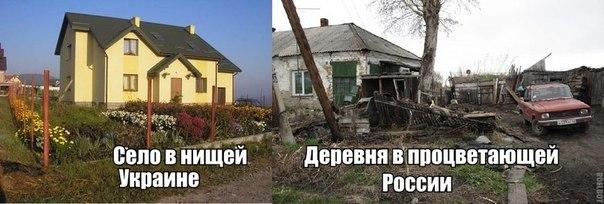 """Ассоциация с ЕС позволит Украине защититься от """"Южного потока"""", - """"Нафтогаз"""" - Цензор.НЕТ 5579"""