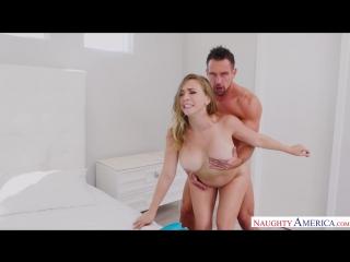 Смотреть порно para-d-ass