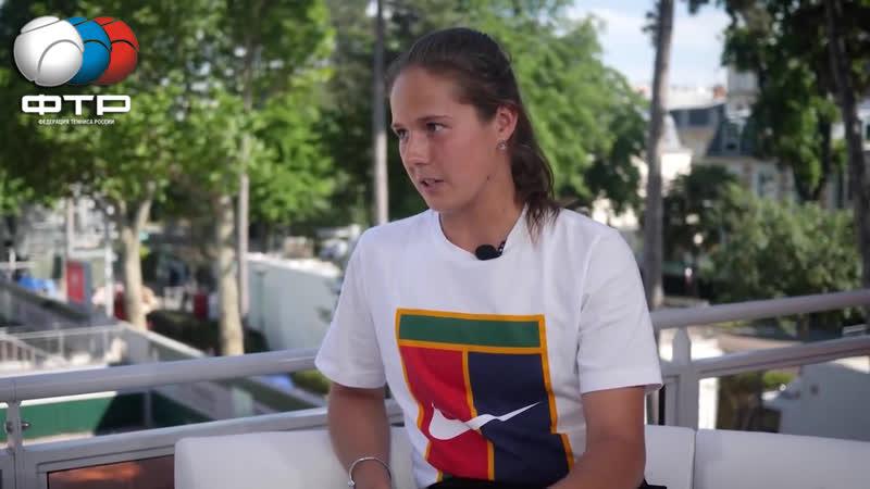 Daria Kasatkina | Interview Eurosport | Roland Garros
