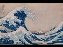 Выставка шедевров живописи и гравюры эпохи Эдо