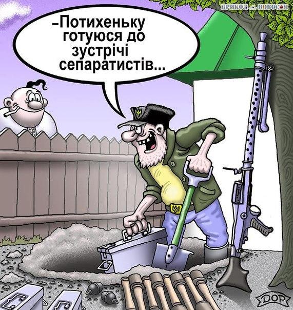 Пол-Харькова осталось без водоснабжения - Цензор.НЕТ 5202
