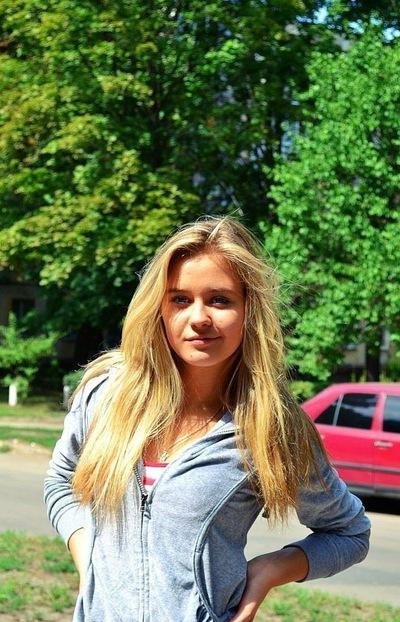 Кристина Климанова, 7 июля , Санкт-Петербург, id207365304