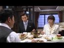 11-Мэри, где же ты была всю ночь Mary Stayed Out All Night Maerineun Oebakjung - 11 серия (Озвучка) [GREEN TEA]