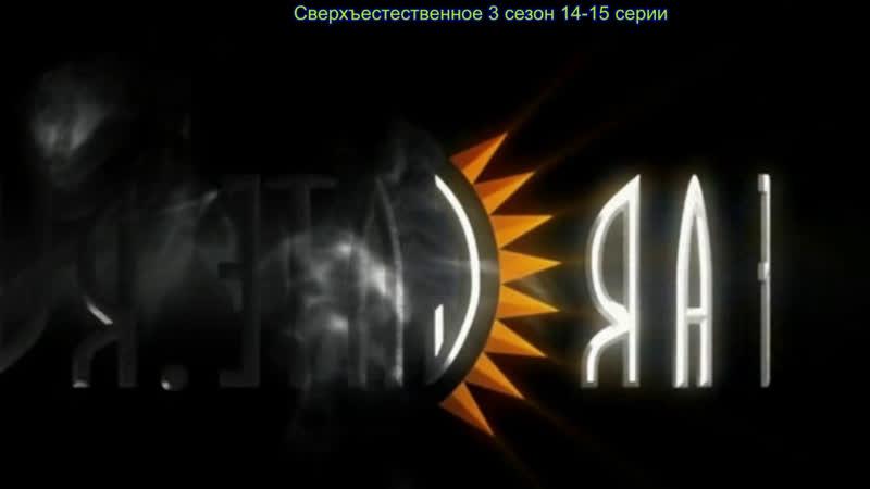 Live РеТрО КиНо НоВиНкИ