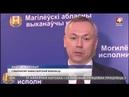 Могилевские Горки и сибирский Кольцово получили статус побратимов БЕЛАРУСЬ 4 Могилев